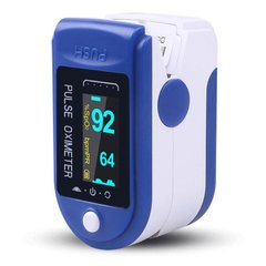Пульсоксиметр Fingertip Pulse Oximeter LK88 (Белый /Синий)